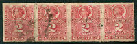 CHILE COLUMBUS Yvert # 22 Strip of 4 HUASCO Cancellation