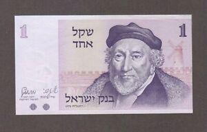 1978 1 ONE SHEKEL SHEQEL ISRAEL CURRENCY BANKNOTE NOTE MONEY BANK BILL CASH