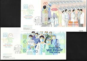Hong Kong, China 2020 Together Fight Virus T-11 2V S/S FDC Stamp Nurse 集郵組印