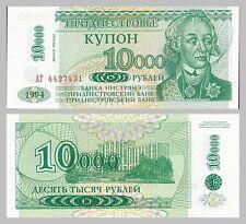 Transnistrien / Transnistria 10000 Rubel 1998 p29a unz.