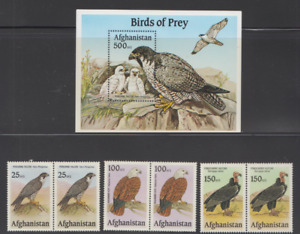 AFGHANISTAN UNISSUED BIRDS OF PREY/FALCON/KITE/VULTURE STAMP PAIR/SS MNH TOP213