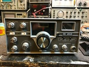 ICOM IC210 TRANCEIVER