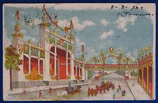 PALERMO 1902 Esposizione Agricola illustrata  viaggiata 1902  f/p #21329