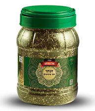 Zaatar with sesame El nakhleh  Spice Hyssop Blend Zatar Spices  400gr orginal za