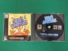 PlayStation -- HERC'S ADVENTURE -- JAPAN GAME. Works fully!! 20673