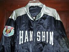JAPANESE SATIN SOUVENIR TOUR JACKET HANSHIN TIGERS JERSEY VTG CHAMPION MENS L