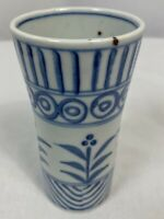 Vintage Japanese Porcelain Tall Sake/Tea Cup