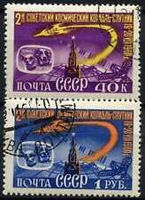 Russia 1960 SG#2485-6 Cosmic Rocket Flight Cto Used Set #D64666