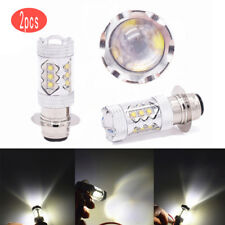 2Pcs Cool White LED Headlights Bulbs 80W for Light H6 Model of motorcycle bright