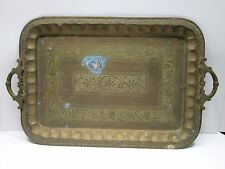 """Vintage Solid Brass Etched HANDMADE Large Serving Tray Patina Metal 23"""" x 14.5"""""""