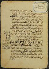 Sahih  Muslim and al-Bukhari - old book manuscripts  islam quran koran Muslim