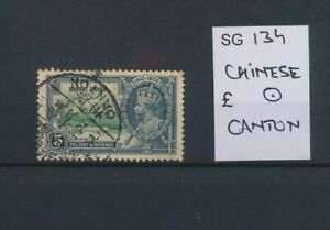 LO45186 Br Hong Kong chinese canton king George V fine lot used