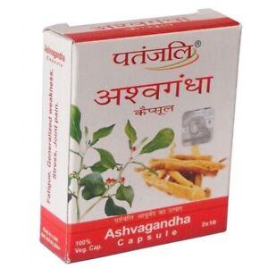 Swami Ramdev Patanjali UK - Ashvagandha Ashwagandha Caps 20