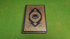 Translations of the meanings of The Noble Qur'an in English Dr A-Hilali Hardback