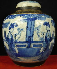 Pot à gingembre chine XIX th mark Kangxi Nian Zhi ginger jar China 康熙念之生姜罐子中国