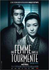 Affiche 120x160cm UNE FEMME DANS LA TOURMENTE (MIDARERU) 1964 Naruse R2015 NEUVE