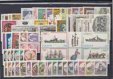 REPUBBLICA ITALIANA ANNATA COMPLETA 1980  NUOVI GOMMA INTEGRA MNH