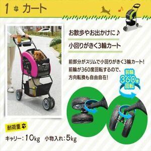 Iris Oyama Adjustable 4-WAY Pet Stroller Pet Carrier GREEN FPC-920 Fast Shipping