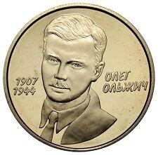 Ukraine 2 Hryvni coin 2007 Km#441 Oleh Olzhych AU-UNC T001