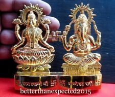 Laxmi Ganesh Ganesha Lakshmi Gold Plated statue~ Hindu God & Goddess for Wealth