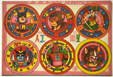 Vintage Japanese BATMAN Maru Menko Trading Card SHEET 1960s DC Comics RARE Japan