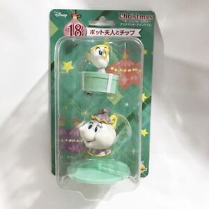 Disney Japan Christmas Ornament 2020 Chip & Mrs.Potts from Beauty and the Beast