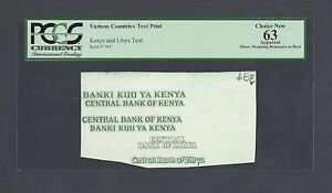 Kenya Vignette Die Proof Test Printing Uncirculated