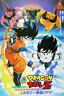Poster A2 Dragon Ball Z Goku Gohan Manga Anime Cartel Decor Impresion