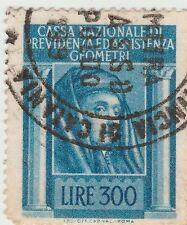 CASSA NAZIONALE DI PREVIDENZA ED ASSISTENZA - GEOMETRI - MARCA DA LIRE 300  (2)