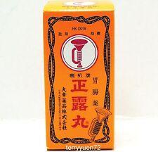 SEIROGAN Trumpet Brand 喇叭牌 正露丸 Gastrointestinal 100 pills