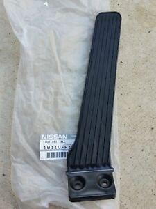 Nissan B110 Sunny accelerator pedal NEW