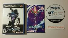 SOUL CALIBUR 2 II ps2 PAL ita PlayStation 2 NAMCO (stile tekken) soulcalibur 2