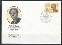 Russia 1987 FDC cover Heino Eller Estonian music composer