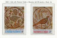 19090) UNITED NATIONS (New York) 1969 MNH** Roman Mosaics