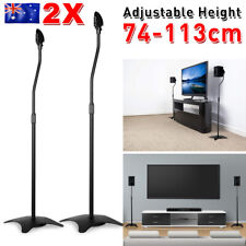 2x Speaker Stands PA Studio Monitor Surround Sound Floor Mount Height Adjustable