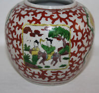 VINTAGE  KUTANI EDO-ARE JAPAN, HAND PAINTED  SMALL  BALL  VASE