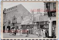 40s British Colonial Shop Cinema Movie Poster Sign Vintage Singapore Photo 17824
