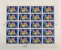 Mint OG USPS Stamp Sheet 1996 Chinese New Year .32 Scott 3120 B3