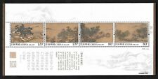 China 2018-20 Landscapes of Four Seasons S/S Stamp Printing 四景山水图
