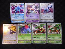 Pokemon Card Japanese 7x Lv X MewTwo Glaceon Dialga etc. Holo