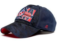 "HC CSKA Moscow ""CSKA Hockey"" KHL Hat Cap w Patch. dark blue / camo"