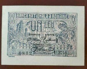 ROMANIA BANKNOTE  1 LEI  1920 YEAR UNC , PREFIX U