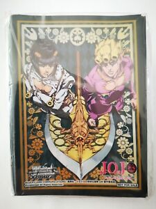 JOJO'S BIZARRE ADVENTURE made in Japan carte Card sleeve X55 Mint