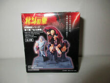 FIST OF THE NORTH STAR Hokuto no Ken Mini Bust-up Kaiyodo from Japan