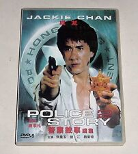 "Jackie Chan ""Police Story 2"" Maggie Cheung HK 1988 Classic Action Remastered DVD"