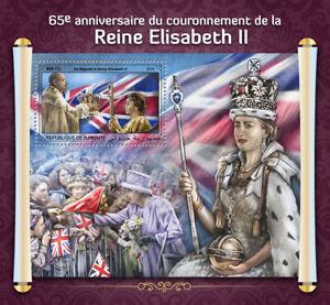 Djibouti Royalty Stamps 2018 MNH Queen Elizabeth II Coronation 65th Anniv 1v S/S