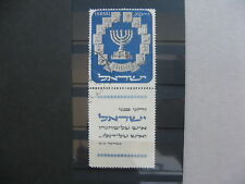 ISRAEL, stamp ½ tab 1952 used, coat of armes , 7 armed candlestick
