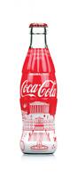 Coca Cola Collectible Empty Bottle Athens Parthenon Limited Greece 250ml 8.45oz