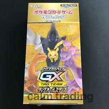 Pokemon Card Game High class pack TAG TEAM GX Tag All Stars BOX Japanese NEW