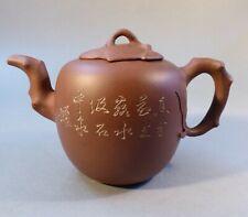 Teekanne China Schriftzeichen Böttger Steinzeug geritzt um 1900